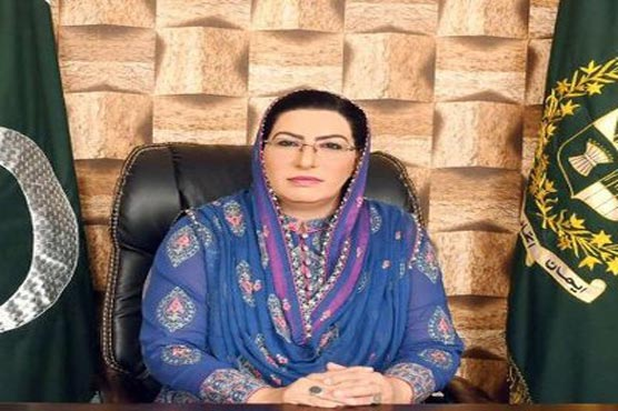 Firdous Ashiq urges people to strictly follow coronavirus SOPs