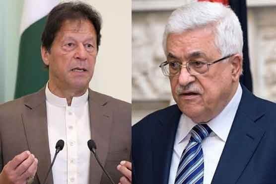 PM Imran reaffirms Pakistan's steadfast support for Palestinians