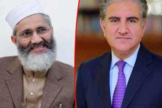 پاکستان فلسطین کے حوالے سے موجودہ حالات میں خود لیڈ کرے: سراج الحق کا شاہ محمود کو فون