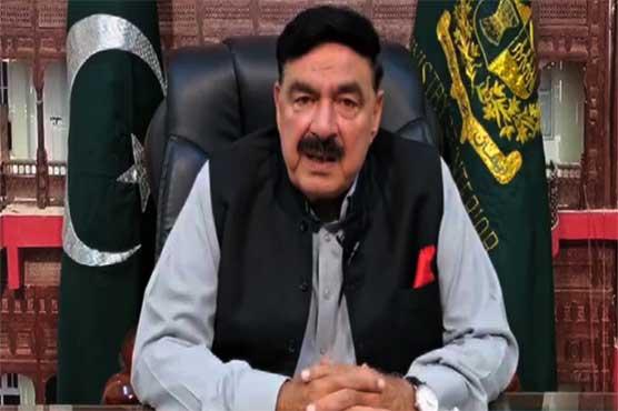 Shehbaz Sharif not added in ECL yet: Sheikh Rashid