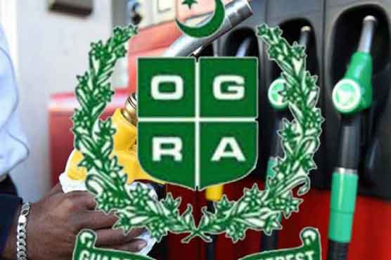 OGRA to announce new petroleum prices on Monday due to Eid holidays