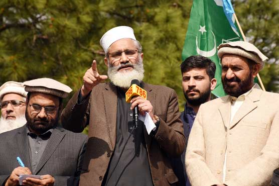 Sirajul Haq announces to stage demonstrations against Israel on May 21