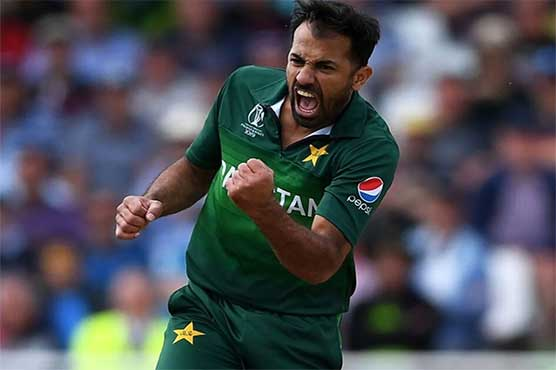 Wahab hopes to represent Pakistan in upcoming T20 WC