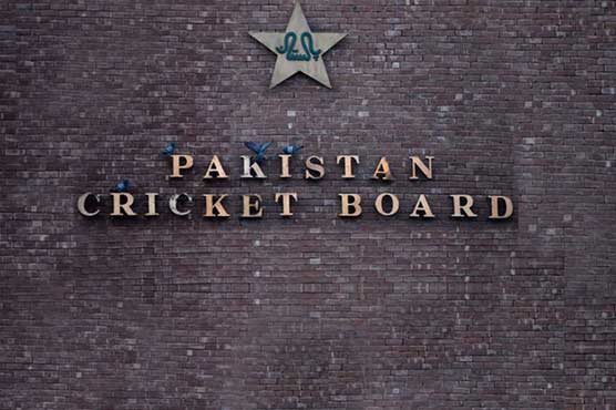 PCB appoints Serena as it's first Director Human Resources