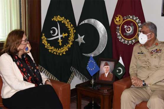 Pakistan values relations with EU: COAS