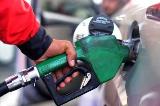Govt decides to maintain petrol price