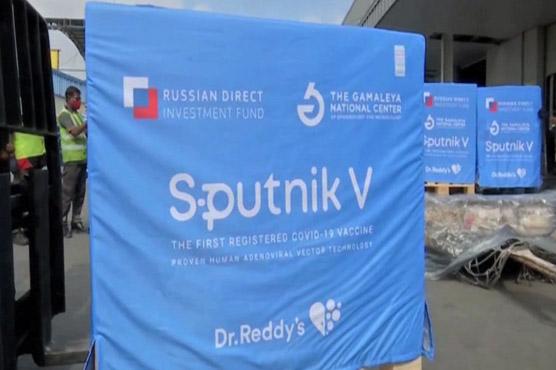 Pak Army orders two million doses of Sputnik V coronavirus vaccine