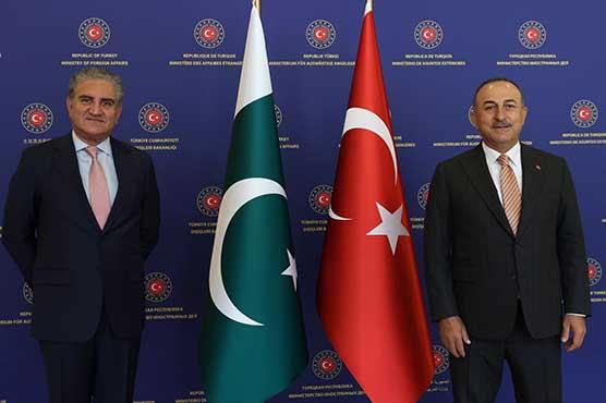 Pakistan, Turkey condemn Israeli aggression against Palestinians