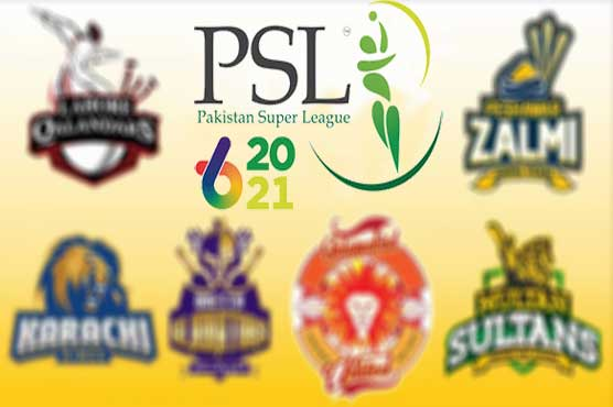 Remaining PSL 6 matches to be played in Abu Dhabi