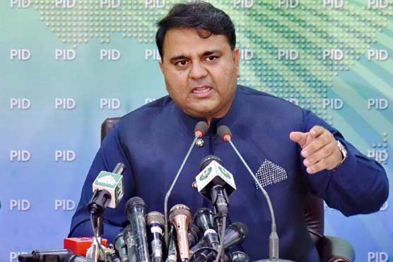 Parameters of Pakistan's policy on Palestine set by Quaid-e-Azam: Fawad Ch