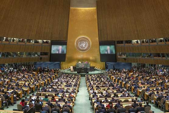 UNGA to meet on situation in occupied Palestinian territories