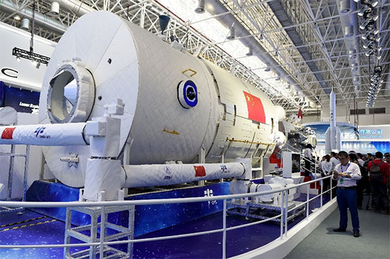 - 602294 16740922 - China postpones launch of rocket carrying space station supplies – Technology