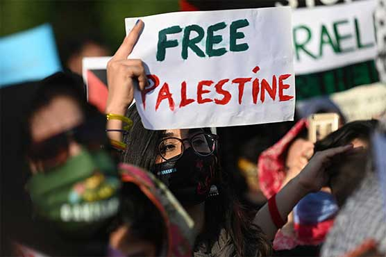 Nation observes 'Palestine Solidarity Day' on Friday