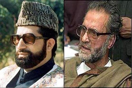 Martyrdom Day of Mirwaiz Muhammad Farooq, Abdul Ghani Lone today