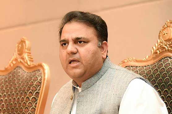 Every individual of Pakistan is with PM in expressing solidarity with Palestine: Fawad