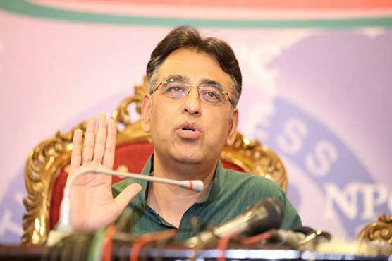Vaccination for people aged 30 and older will start tomorrow: Asad Umar