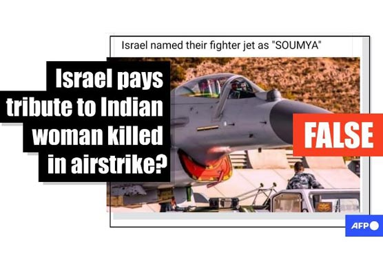 Doctored photo falsely claims Israel named a fighter jet after Indian woman killed in airstrike