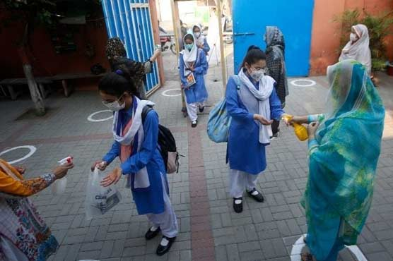 Schools in 16 districts of Punjab to reopen from Monday