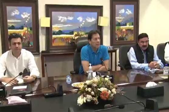 Regional development links with CPEC: PM