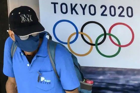 'No change' on Olympics, Japan says after US virus travel warning