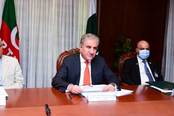 CPEC transformational project: FM