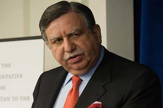 Tarin thanks PM for inaugurating Rashakai SEZ