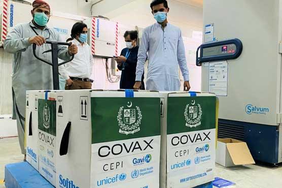 100,000 doses of Pfizer vaccine reach Pakistan under COVAX