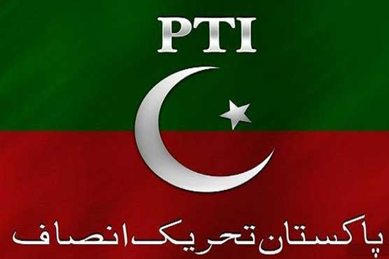 PTI issues tickets to candidates for Azad Kashmir elections