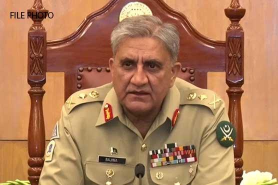 COAS emphasizes Pakistan's resolve to confront global phenomenon of terrorism