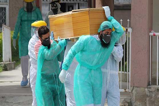 Pakistan reports 1,664 coronavirus cases, 46 deaths in 24 hours