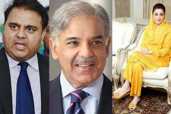 Politicians pay last respect to legendary Umer Sharif