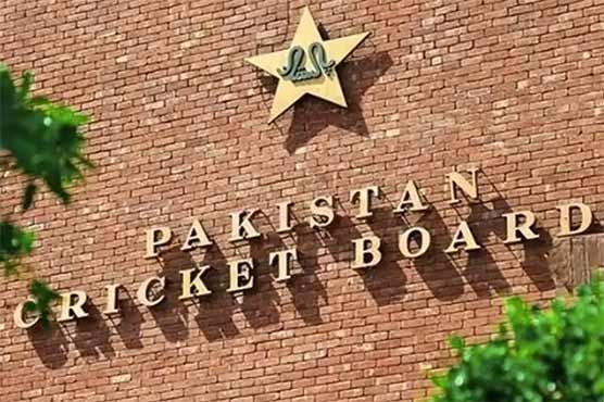 T20 World Cup: PCB announces Pakistan cricket team's departure schedule