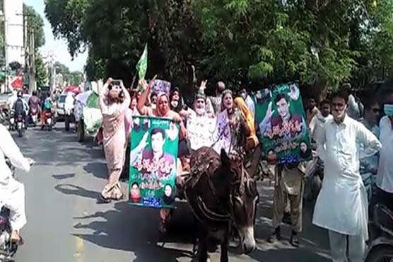 PML-N's female workers protest against hike in petrol prices by using donkey carts