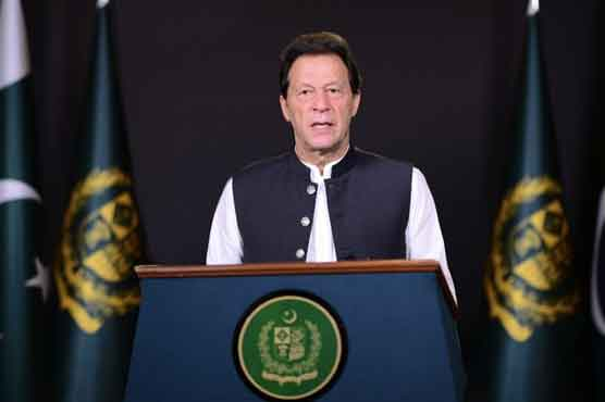 PM terms money laundering major cause of economic hardship for poor countries