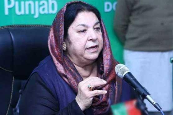 Dengue hospital activated in Expo Center Lahore: Yasmin Rashid