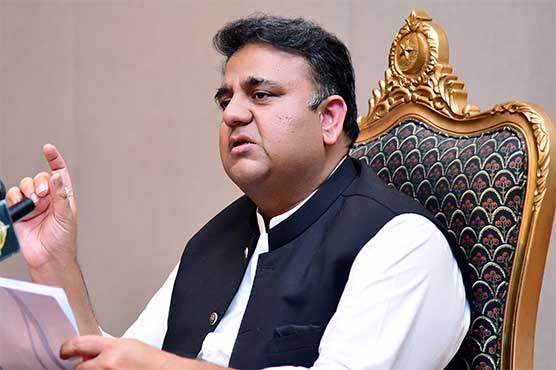 Process of appointing new DG ISI has been started: Fawad Ch
