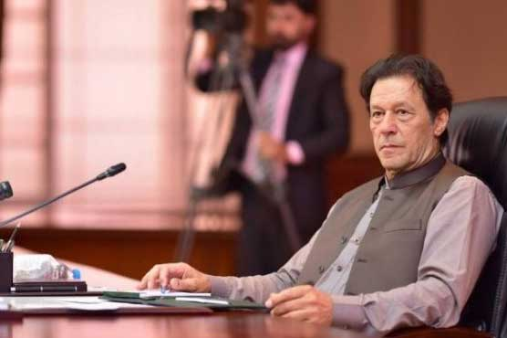 PM rules out differences with military leadership