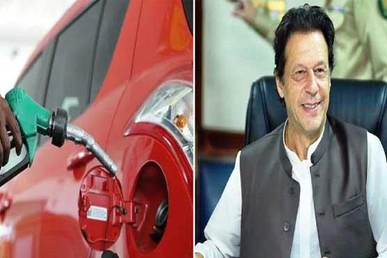 Pakistan's petroleum prices still lowest in region: PM Imran