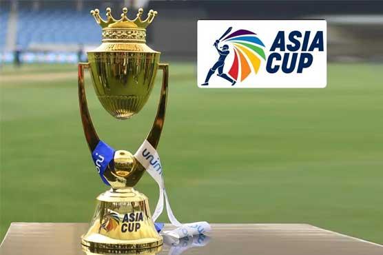 ایشیا کرکٹ کپ 2023کی میزبانی پاکستان کو مل گئی