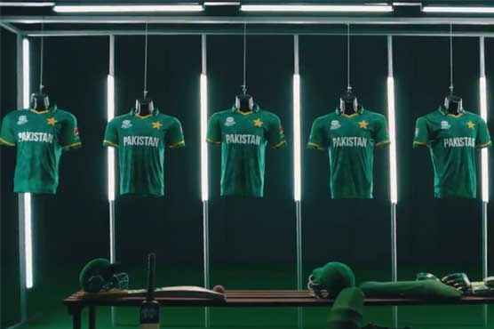 ٹی 20ورلڈ کپ،پاکستان کی نئی کِٹ کی رونمائی،ویڈیو جاری