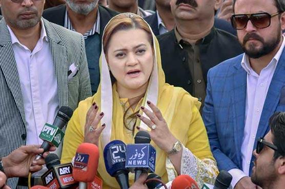 Govt not worried about problems of general masses: Marriyum Aurangzeb