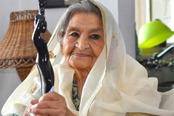 اداکارہ بیگم فرخ جعفر انتقال کر گئیں