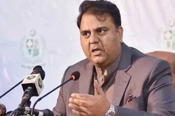 Whole country cannot be run on subsidy: Fawad
