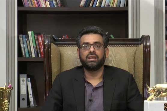 آئی ایم ایف سے مذاکرات ناکام ہونے کی خبروں میں صداقت نہیں:ترجمان وزارت خزانہ