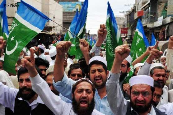 پٹرولیم مصنوعات اور بجلی کی قیمتوں میں اضافہ مسترد،حکومت مخالف مظاہرے جاری