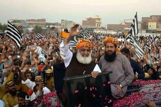 پی ڈی ایم کا 20 اکتوبر سے ملک بھر میں ریلیاں اور مظاہروں کا اعلان