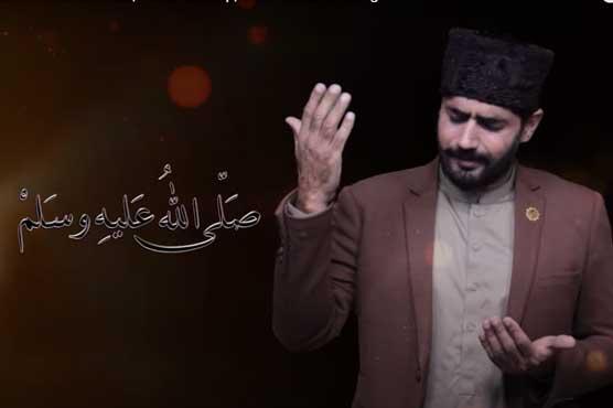 ابرار الحق کی آواز میں خوبصورت نعت، جسے ہر کوئی سننا چاہے