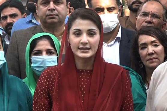 مہنگائی کے معاملے پر مریم نواز کی وزیراعظم عمران خان پر شدید تنقید