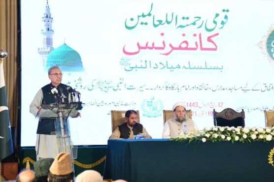 مسجد نبوی ﷺ سے اُٹھنے والے انقلاب نے پوری دنیا کو بدل کر رکھ دیا: صدر علوی