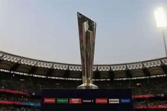 ٹی 20ورلڈکپ، گرین شرٹس آج جنوبی افریقہ کے خلاف دوسرا وارم اپ میچ کھیلے گی